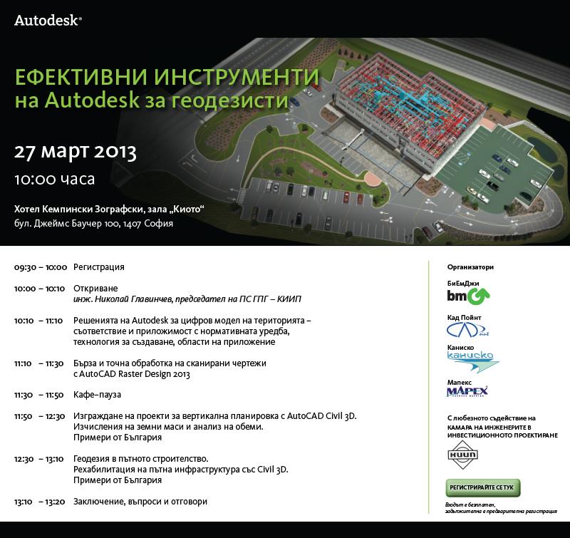 Pokana_Seminar